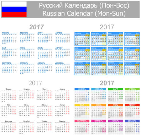 2017 Russian Mix Calendar Mon-Sun on white background Illustration