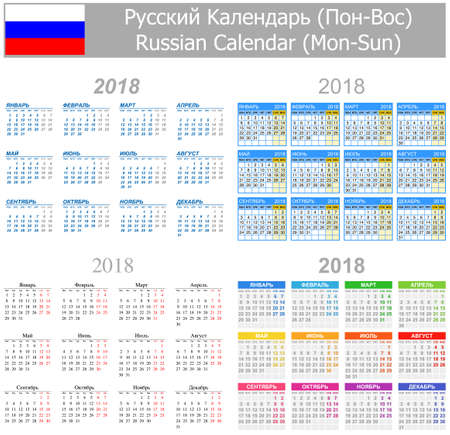 arial: 2018 Russian Mix Calendar Mon-Sun on white background Illustration
