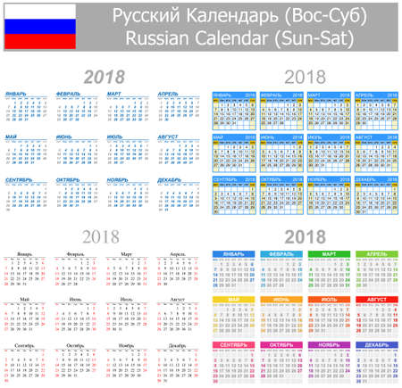 arial: 2018 Russian Mix Calendar Sun-Sat on white background