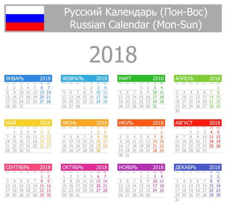 2018 Russian Type-1 Calendar Mon-Sun on white background
