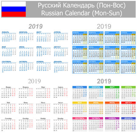 2019 Russian Mix Calendar Mon-Sun on white background 矢量图像