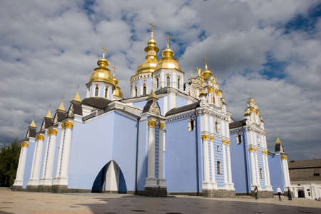 St. Michaels Golden Domed Cathedral. It is a functioning monastery in Kiev, the capital of Ukraine. Stock Photo