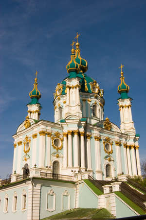 bartolomeo rastrelli: Beautiful baroque St. Andrews Church or the Cathedral of St. Andrew was built in Kyiv between 1747 and 1754, and designed by the imperial architect Bartolomeo Rastrelli. Kiev, Ukraine