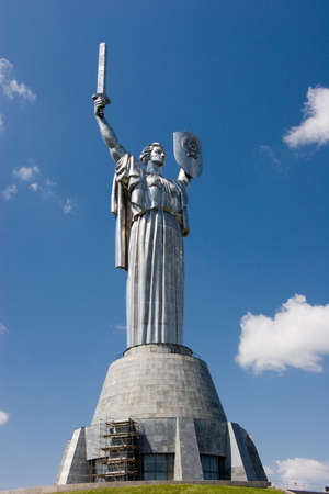Monumental statue of the Mother Motherland in Kiev, sculpture built by Yevgeny Vuchetich and devoted the Great Patriotic War, opened in 1981 year Sajtókép