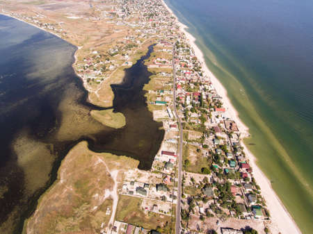 Aerial view of Bilosarais'ka spit on Azov Sea, Donetsk region ,Ukraine