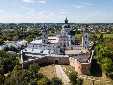 Aerial view to Monastery of Discalced Carmelites with Church of the Immaculate Conception in Berdychiv, Ukraine Reklamní fotografie