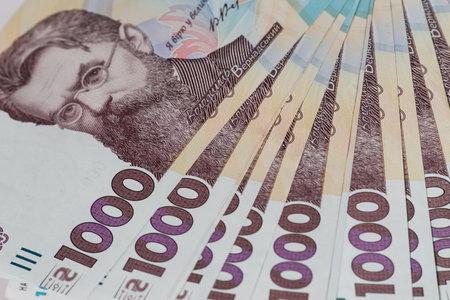 Stack of new ukrainian hryvnia banknotes. Hryvnia 1000 uah Banque d'images