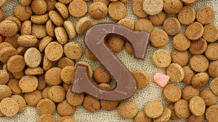 sinterklaas: Chocolate letter S for the Dutch Sinterklaas on December 5th                            Stock Photo