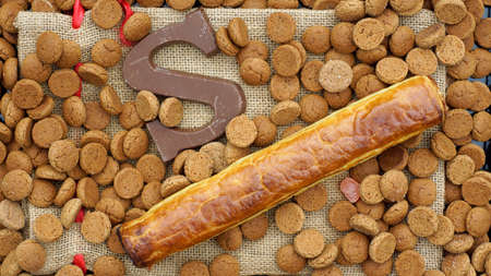 festiveness: Chocolate letter S for the Dutch Sinterklaas on December 5th                            Stock Photo