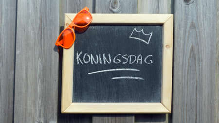 happening: Kingsday written in Dutch for Kingsday in the Netherlands