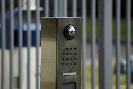 Security Gate Foto de archivo