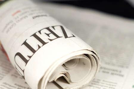 Un Journal Banque d'images - 43581786