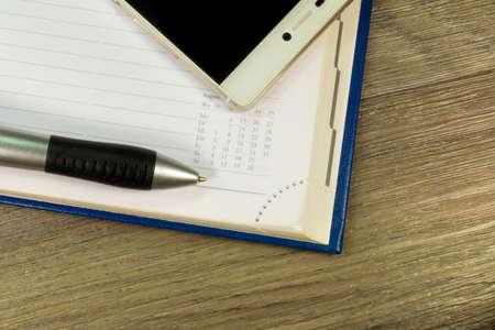 scheduler: An integrated scheduler