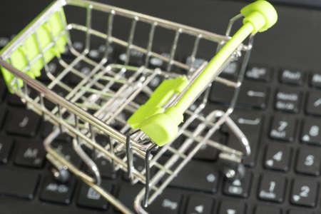 paypal: Keyboard and shopping cart