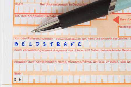 A form for a transfer and fine Standard-Bild