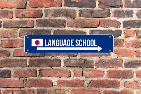 A sign on the wall indicates the language school for Japanese language