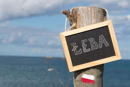Holiday by the sea in Polish Leba