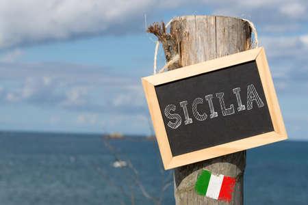Holidays in Sicily Italy Stock fotó