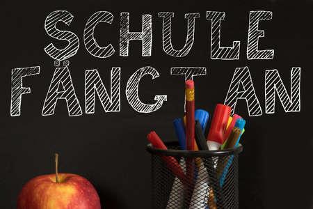 A blackboard and slogan school begins