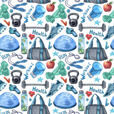 Watercolor seamless pattern of gym, sport or fitness stuff on white.  Repetating background with sports elements perfect for gretting gift paper or card making. I love sport Stok Fotoğraf