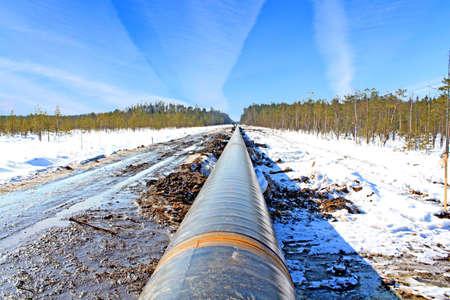 gas pipeline: pipeline