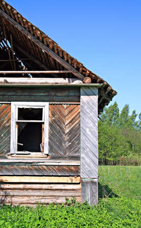 penal institution: abandoned wooden house