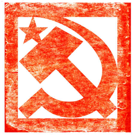 moscow russia: grunge soviet symbol Illustration