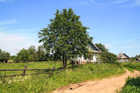 penal institution: rural house near roads Stock Photo