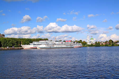 motor ship on pier  photo