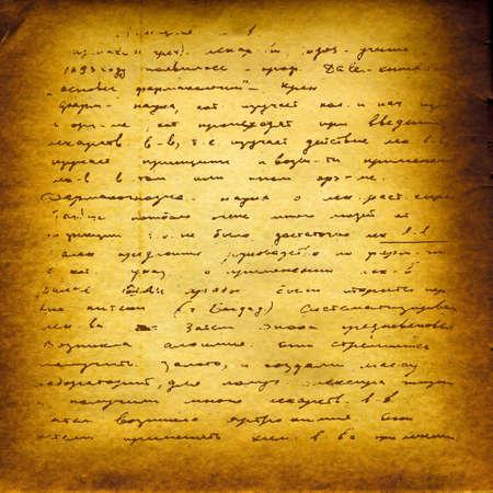pagina van het oude boek