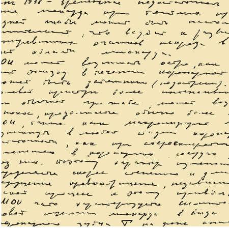 archivi: pagina di invecchiamento copia-libro con il testo. vettore Vettoriali