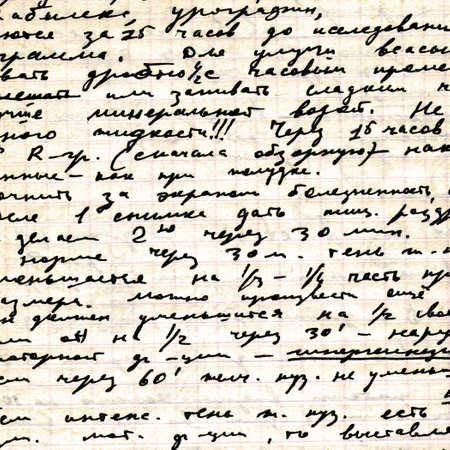 pagina vecchia copia-libro con il testo.