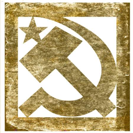 grunge soviet symbol Vector