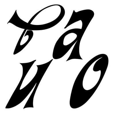 acirc: letter &Acirc,. A, U, O on white background Illustration