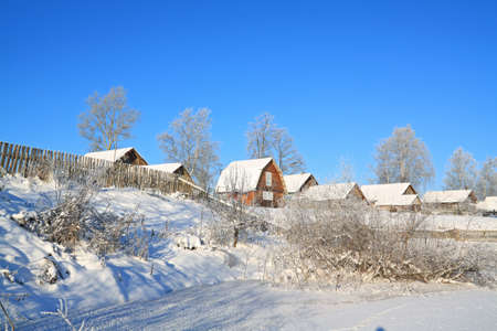 village is on coast to freeze river  photo