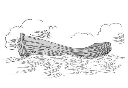 bateau de peche: dessin en bateau sur le fond blanc, illustration vectorielle