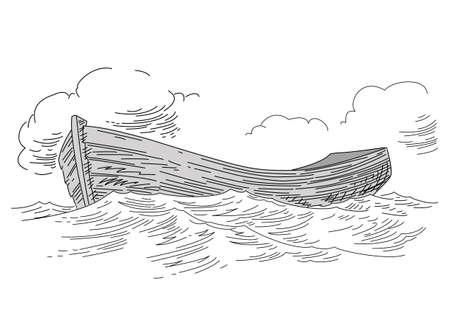 barca da pesca: disegno della barca su sfondo bianco, illustrazione vettoriale