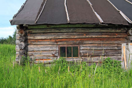 penal institution: old house in abandoned village