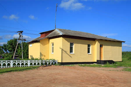 wanted building on rural railway station