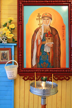 icon in rural russian orthodox church