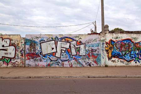 spraying: graffiti Editorial