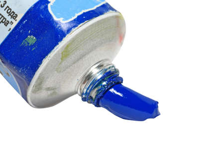 blue oil paint on white background Stock Photo - 12597017