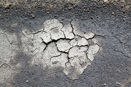 rifts: deep rifts on dry land Stock Photo