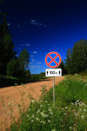 changing course: traffic sign on rural road Stock Photo