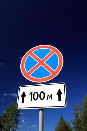 traffic sign on rural road photo