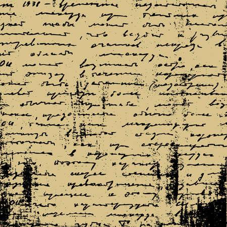 spoiled: aging manuscript on brown paper, vector illustration