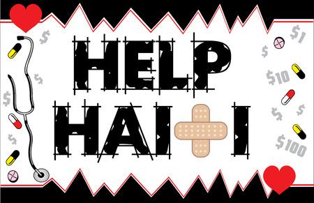 ベクトル イラスト包帯クロス、募金活動、医療の必要性に役立つハイチに。寄付カードをすることができます。地震は 2010 年 1 月 12 日にポルトープ