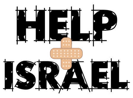 Vector Illustration to Help Israel, one of the most ancient and attacked countries in the world.