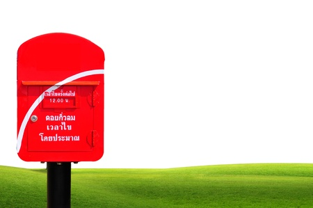 Red thailand post box with landscape background photo