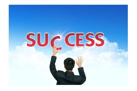 A business man climb business words on blue sky background Stock Photo - 10473503